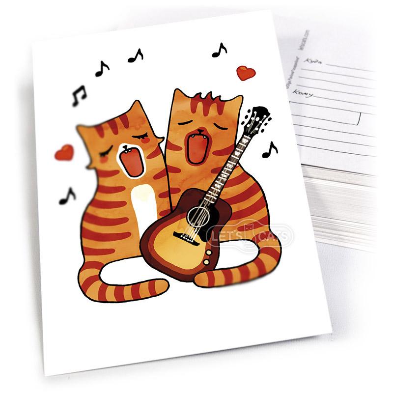 мире поющие коты открытка нас собственное