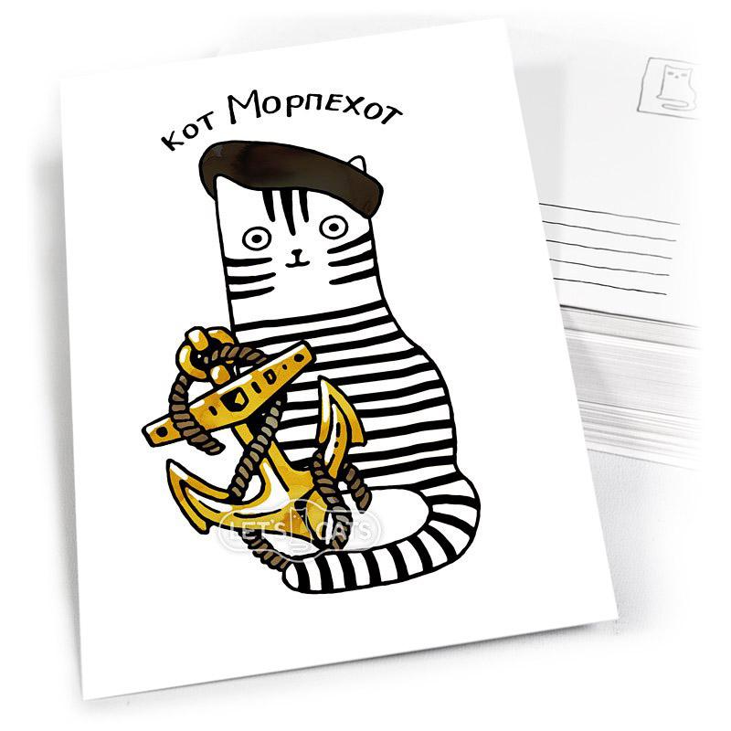 ремонта открытка на 23 февраля морская пехота открытки плохой шнуровке